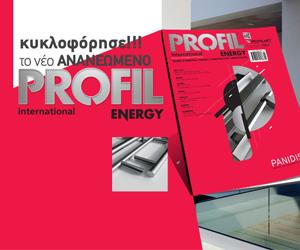 profil82-side-banner-1.jpg
