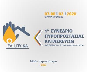 banner-elipyka-300x250-1.png